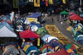 Глава демократов: «Гонконгцы больше не заснут»