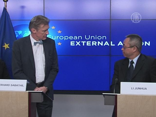 ЕС-КНР: первый открытый диалог по правам человека