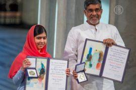 Пакистанцы приветствуют награждение Малалы Юсуфзай