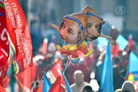 Италия: идёт общенациональная забастовка