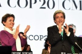 Климатический план утвердили в Лиме