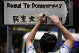 В Гонконге убрали последние баррикады