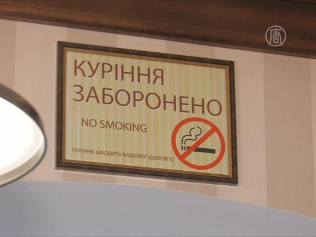 В Украине курят в 10% ресторанов, баров и кафе