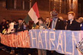 В Венгрии на митингующих распылили перцовый газ