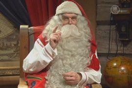 Санта из Лапландии желает всем любви и сострадания