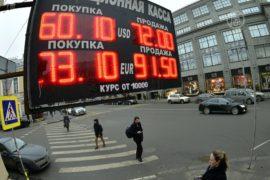 Слабый рубль заставил многих отменить путешествия