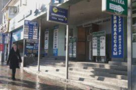 Кыргызские обменные пункты валюты могут закрыть