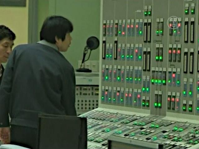 В Корее расследуют взлом компьютерных систем АЭС