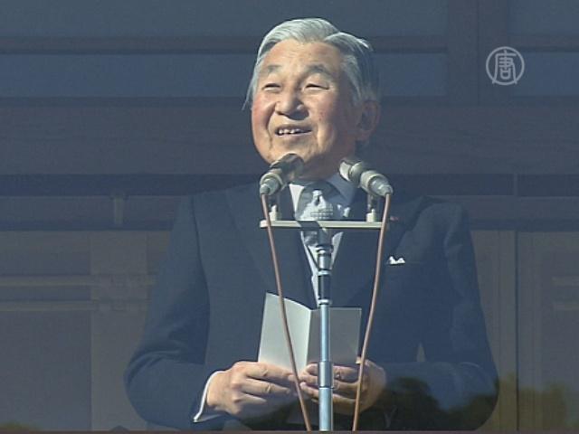 Императору Японии исполняется 81 год
