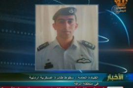 Иордания намерена освободить пилота из плена ИГИЛ