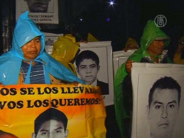 Скорбь на Рождество: мексиканцам не до праздника