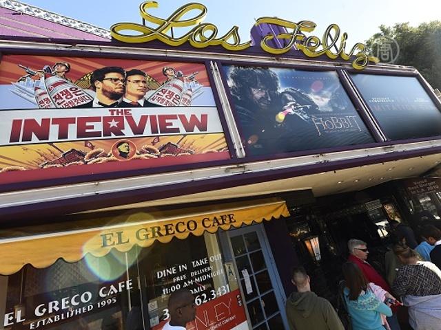 Фильм «Интервью» собирает полные залы