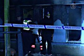 В Швеции неизвестные подожгли мечеть