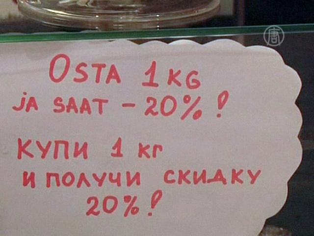 Слабый рубль бьёт по финской экономике