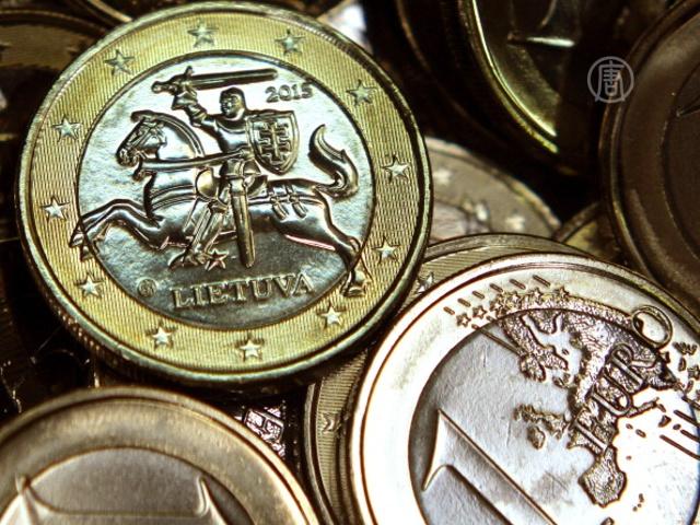 Что принесёт Литве вступление в зону евро