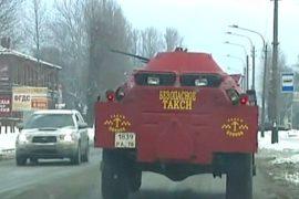 В Петербурге военный броневик переделали в такси