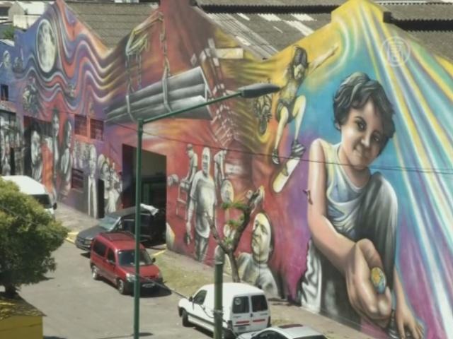 Аргентинец нарисовал граффити площадью 2000 м²