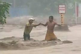 Тропический шторм на Филиппинах: 21 погибший