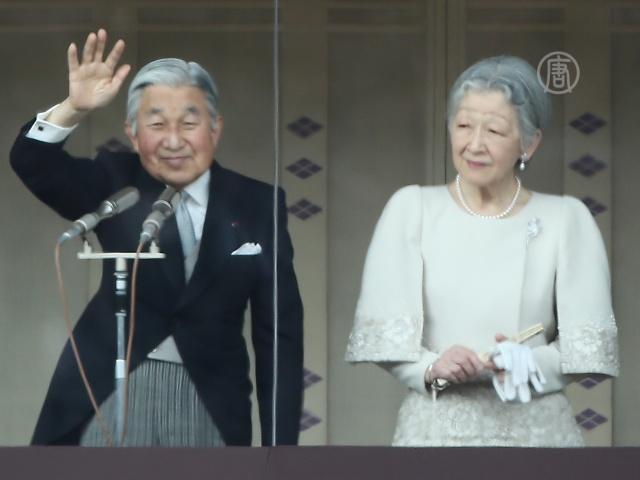 Император Японии произнёс новогоднее поздравление