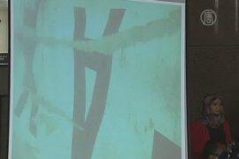 В Яванском море нашли хвост самолета AirAsia