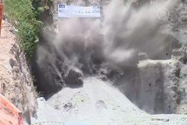 В Рио взрывают горы ради Олимпиады