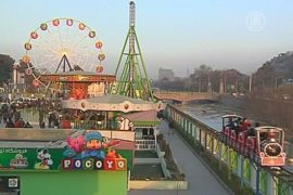Первый парк аттракционов открылся в Кабуле