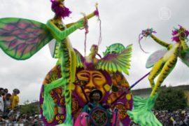 В Колумбии проходит Карнавал Черных и Белых