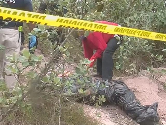 Новые тайные захоронения нашли в Мексике