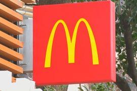 В Японии у McDonald's падают популярность и доходы