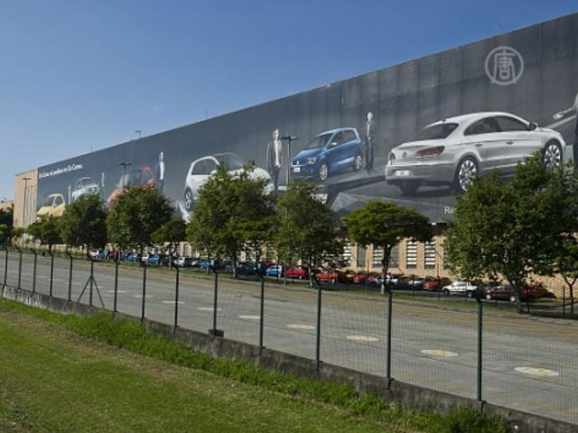 Завод Volkswagen в Сан-Паулу стоит из-за стачки