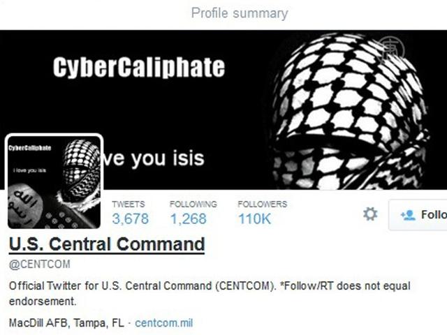 В США опасаются новых атак на аккаунты армии
