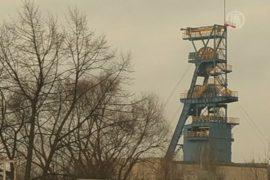 Угледобывающая промышленность Польши терпит убытки