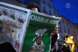 Журнал Charlie Hebdo поступил в продажу в Гонконге