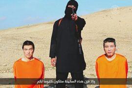 Япония подтвердила личности заложников ИГИЛ