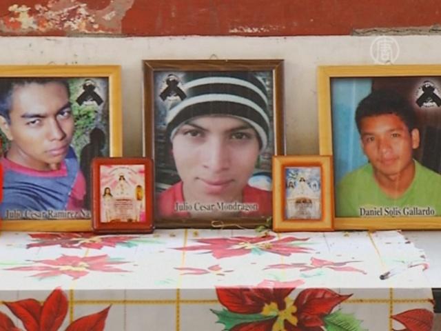Эксперты не определили, чьи тела найдены в Мексике