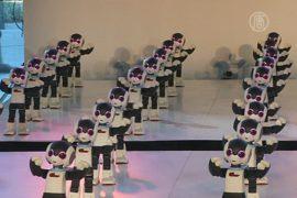 100 роботов станцевали в унисон