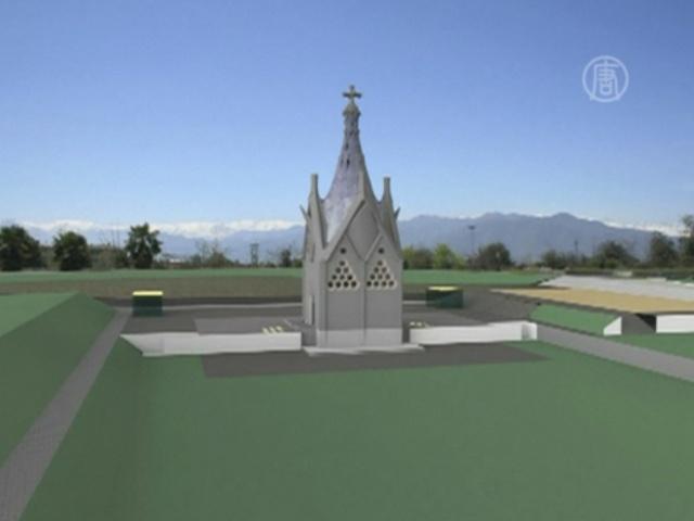 Проект испанского архитектора реализуют в Чили