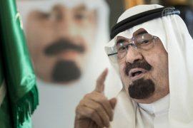 В Саудовской Аравии умер 90-летний король Абдалла