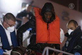 У Мальты спасли 80 изможденных мигрантов