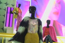 Мода из «отходов» – новый тренд среди дизайнеров