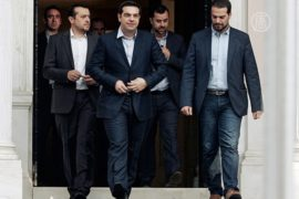 Новый Кабинет Греции настроен на перемены