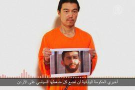 ИГИЛ дало Японии 24 часа на выполнение требований