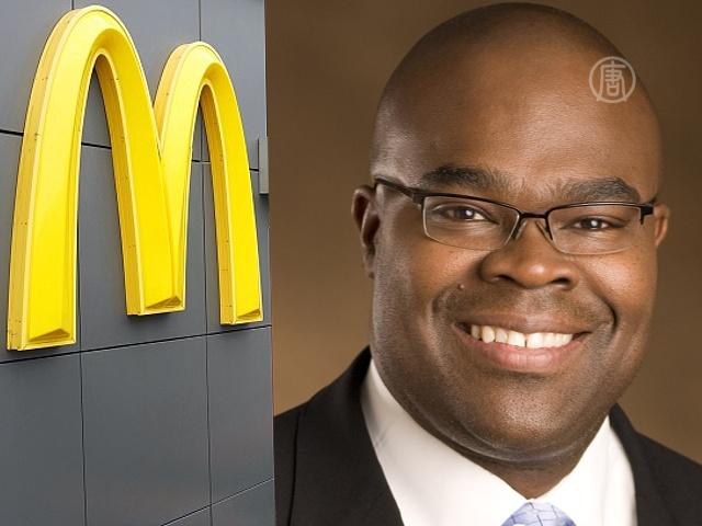 Директор McDonald's уволится из-за падения прибыли
