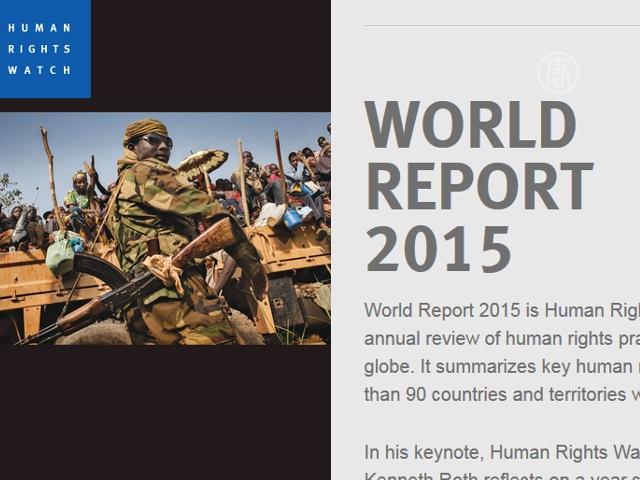 HRW: ежегодный доклад о нарушениях прав человека