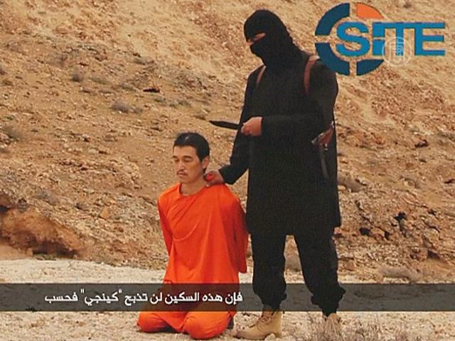 ИГИЛ убило заложника из Японии