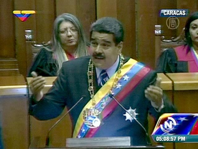 США ввели новые санкции в отношении Венесуэлы