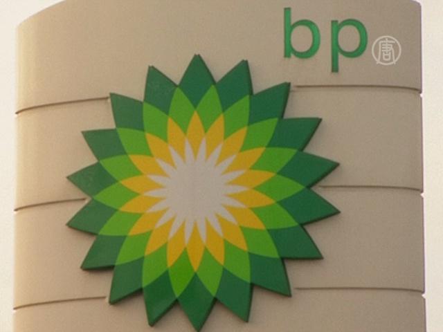 BP теряет прибыль из-за цен на нефть