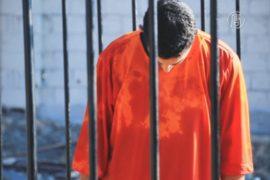Иордания: казни в ответ на убийство пилота