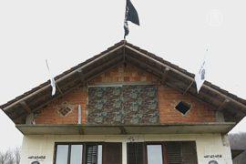 В деревне в Боснии убрали флаг ИГИЛ