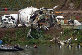 12 человек продолжают искать в реке Тайбэя
